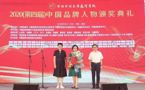 """君乐宝入围""""中国品牌影响力100强排行榜""""企业最高奖"""