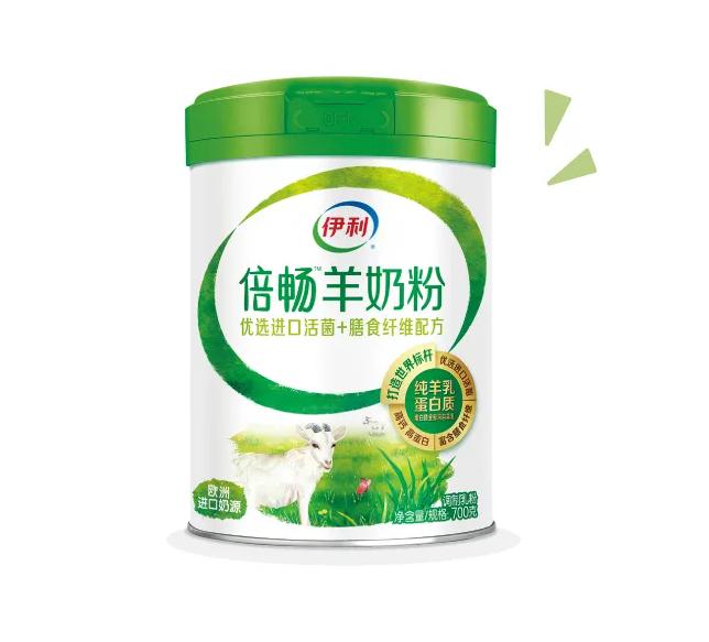 伊利奶粉倍畅以细化营养为消费者带来更健康生活方式